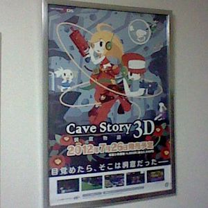 CaveStory3D Poster