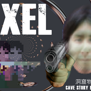 Pixel's Cave Story Beta Experience